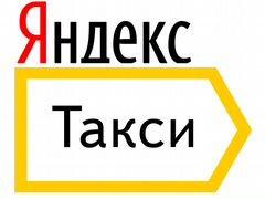 Работа в заринске от прямых работодателей свежие вакансии авито гозете доска объявлений новосибирск