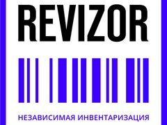 Частные объявления работа г.иваново подать объявление в газету частник иваново