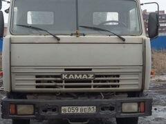 Вывоз металлолома авито в Черноголовка сдать медь в москве цена в Крутое