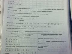 Сделать декларацию 3 ндфл уфа оказание услуг по регистрации ип ооо