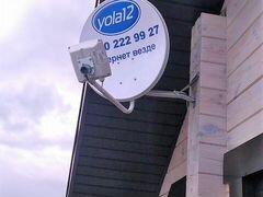 DVB-T2,Триколор,НТВ+,МТС,internet