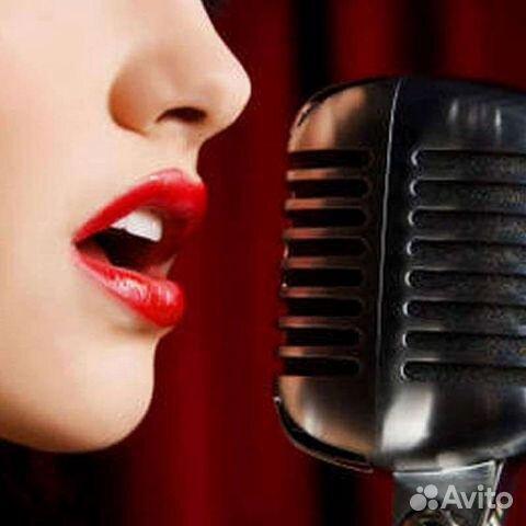 Требуются вокалисты москва авито работа для девушек