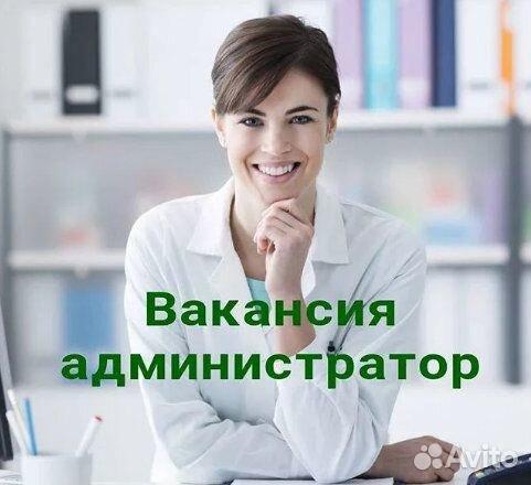 Работа администратором в ночном клубе вакансии клуб в москве с латинской