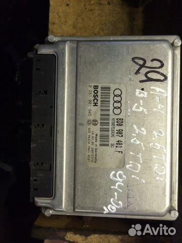 Управление двигателем Ауди 2.5TDI 8D0907401F— фотография №1