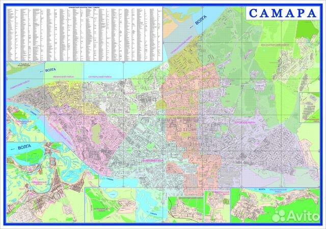 Гдз по географии 5 6 класс лобжанидзе контурные карты template