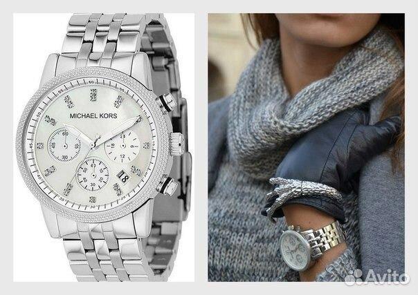 Часы на руку женские железные