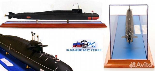 копии подводных лодок