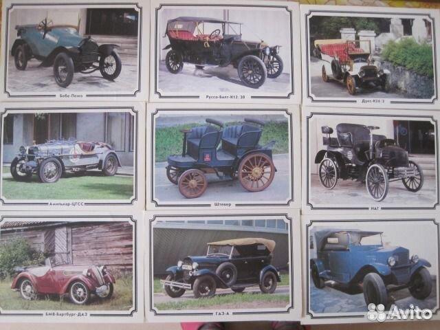 Отдохнули картинки, открытки ретро автомобили 1988 цена
