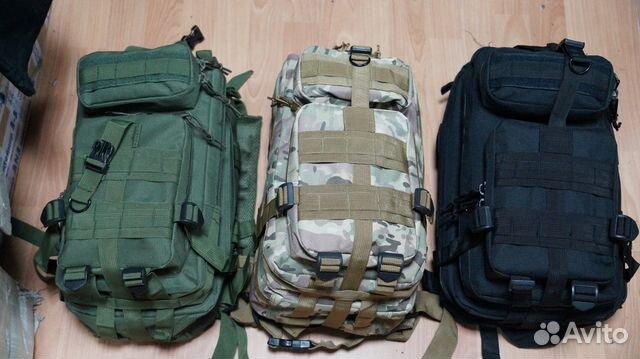 Рюкзак нато купить в москве орифлейм рюкзак мешок умный фредди