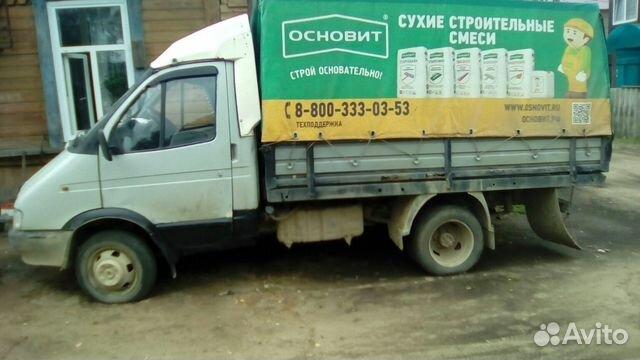 Как перербррудрвать пассажипскую газель в грузовую