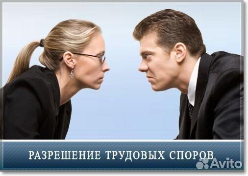 бесплатная юридическая консультация новокузнецк онлайн
