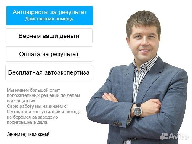 бесплатная консультация автоюриста по телефону в городе уссурийск должно
