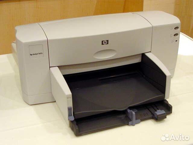 HP DESKJET 690C SERIES PRINTER DRIVERS FOR MAC DOWNLOAD