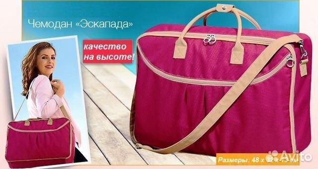 Сумки, чемоданы, Уфа продажа, цены купить сумку