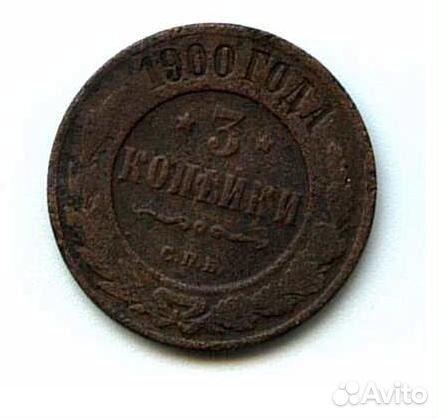 3копейки 1900 5 копеек молдавская республика 2005