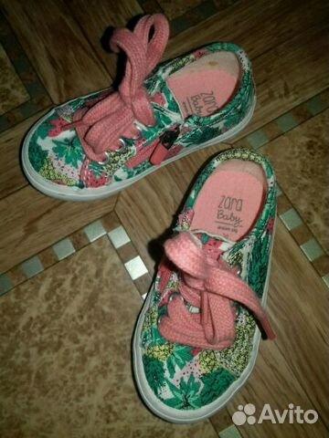 Обувь детская для девочки 89231409967 купить 1