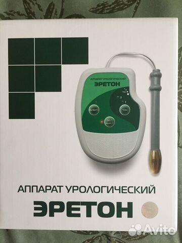 аппарат от простатита эретон