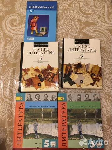 учебники и рабочие тетради купить