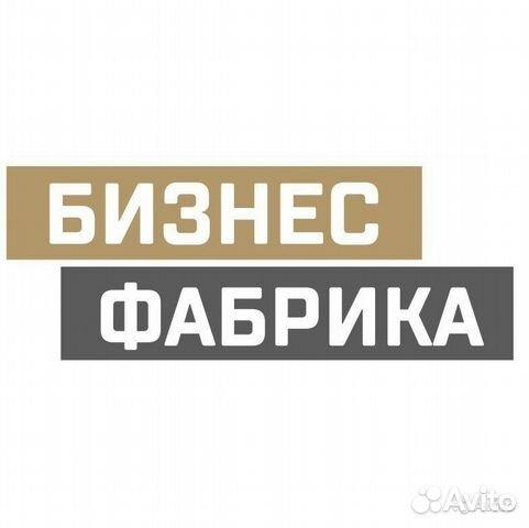 Авито нефтеюганск подать объявление авито бийск объявления недвижимость частные дома