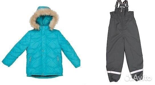 Комплект зимний 89206985569 купить 1