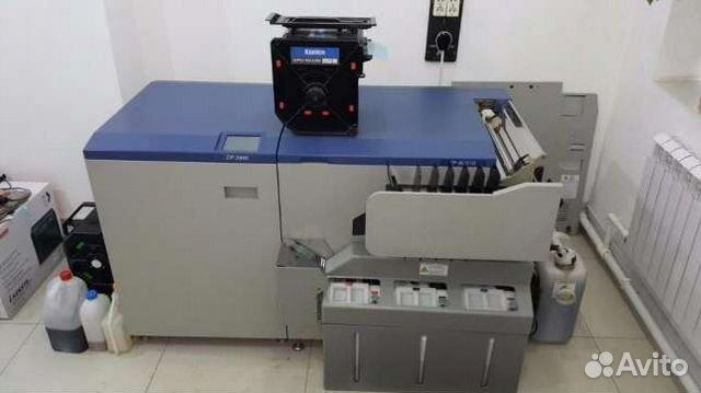 Где дать объявление о продаже фотолаборатории частные объявления наращивание ресниц с выездом на дому