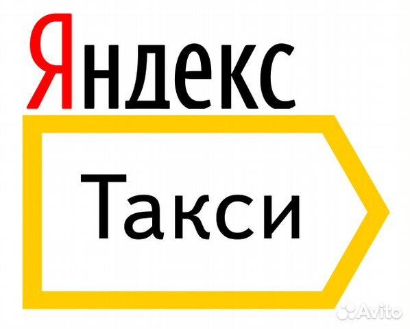 Дать объявление о поиске водителя малиновка авторынок в минске частные объявления авто