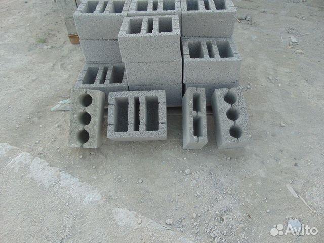 Авито краснодар бетон бетон в лебедяни