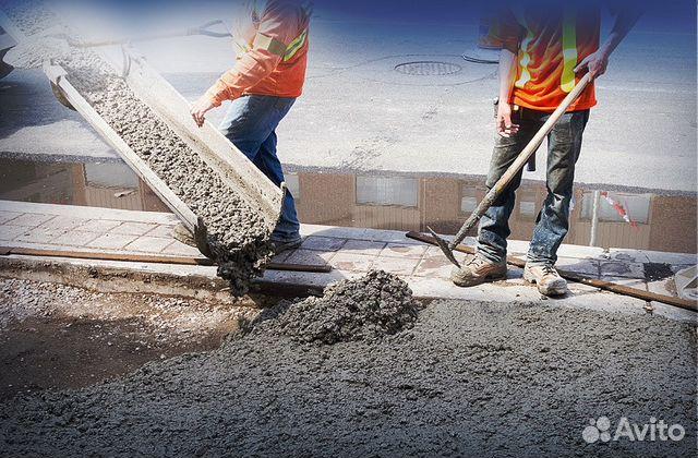 цементный раствор или бетон цена