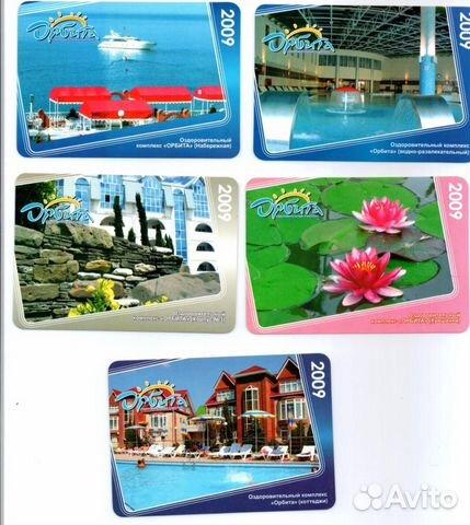 Карманные календарики отдых, путешествия