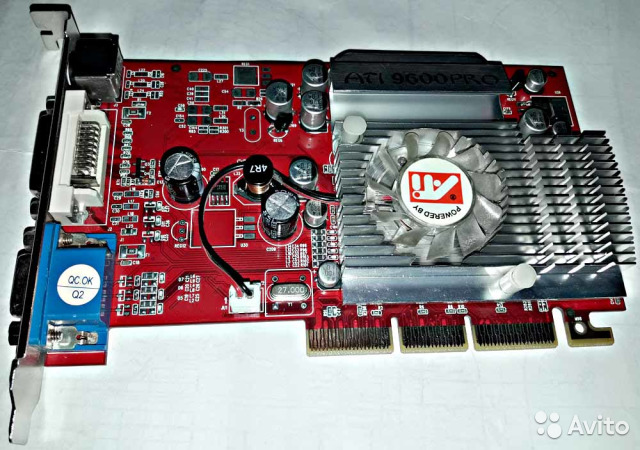 ATI RADEON 9600 RV350 VIDEO ADAPTER DRIVERS FOR WINDOWS 10