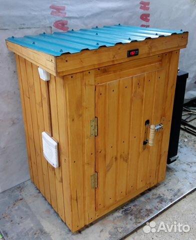 Купить коптильню холодного копчения в кемерово самогонный аппараты в балашихе