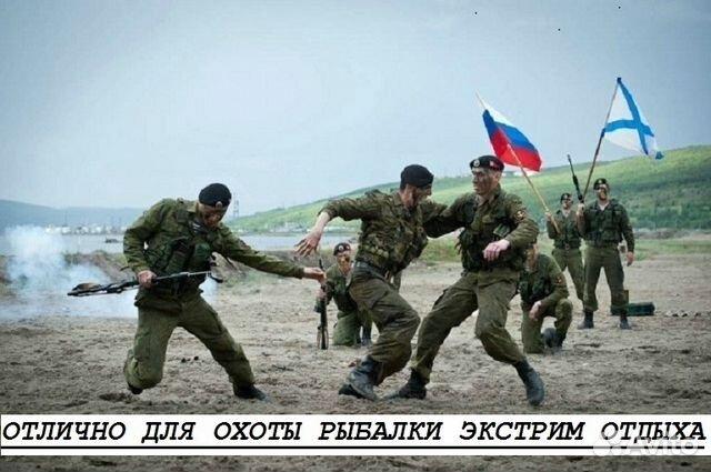 Лето Маскировка охота рыбалка Оригинал купить в Кемеровской ...