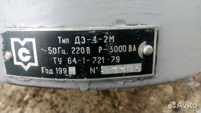 Дистилятор 89108173409 купить 4