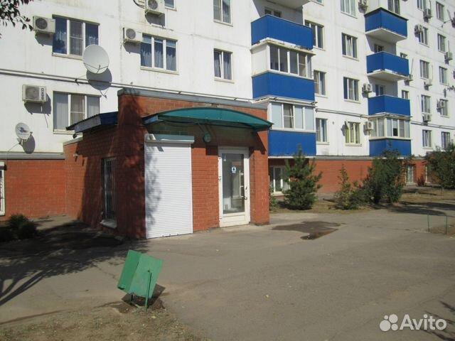 Авито коммерческая недвижимость волжский волгоградской области аренда коммерческой недвижимости класса в