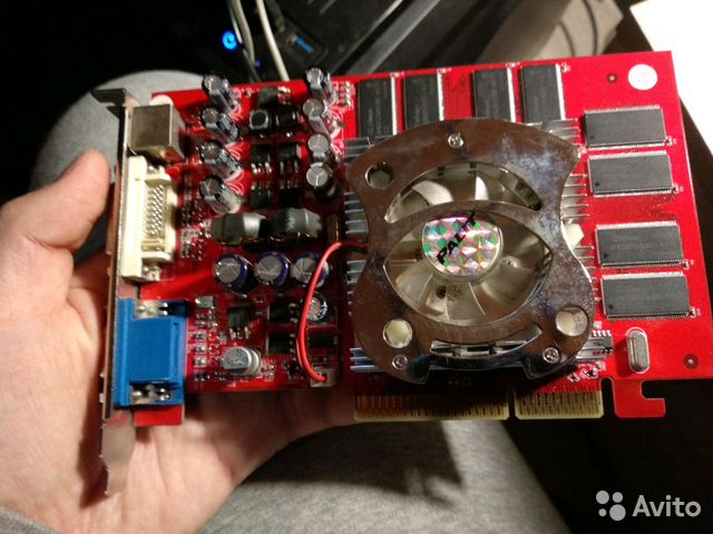 6600 AGP8X 256MB WINDOWS 7 X64 TREIBER
