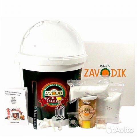 Домашняя пивоварня заводик как варить пиво медный самогонный аппарат кум 35-50 купить