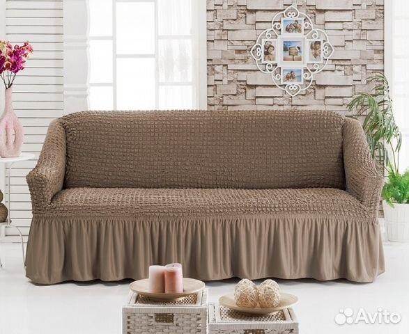 чехлы резинка на диван с оборкой купить в новосибирской области на
