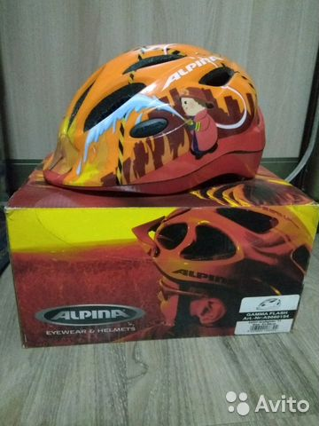 Helmet 89222016535 buy 1