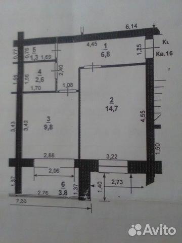 Продается однокомнатная квартира за 1 900 000 рублей. Ханты-Мансийский АО, Ханты-Мансийский автономный округ, Урай, 2-й микрорайон, 49А.