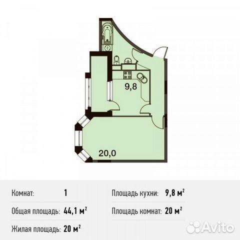 Продается однокомнатная квартира за 5 000 000 рублей. Московская область, Ленинский район, посёлок Развилка, жилой комплекс Ап-квартал Римский.