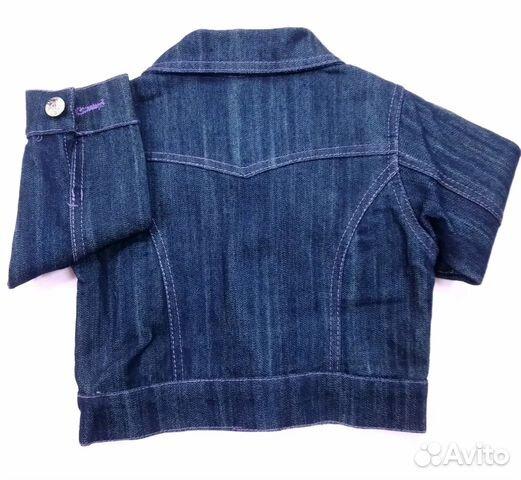 Жакет+джинсы 89114929297 купить 2