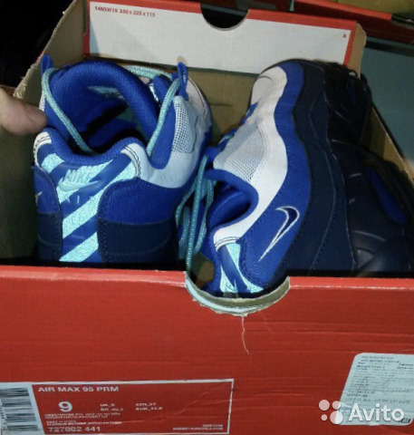 sale retailer ea980 bc865 Nike am 95 (liverpool pack)