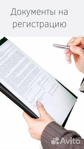 Регистрация ип в нововоронеже осуществление деятельности не по месту регистрации ип или