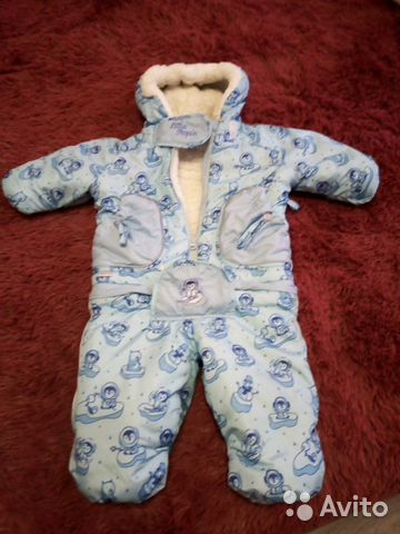 Winter jumpsuit for boy buy 1
