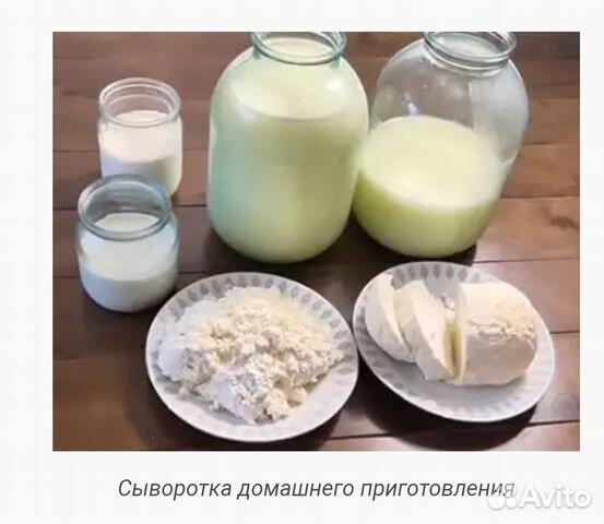 Диета на молочная сыворотка