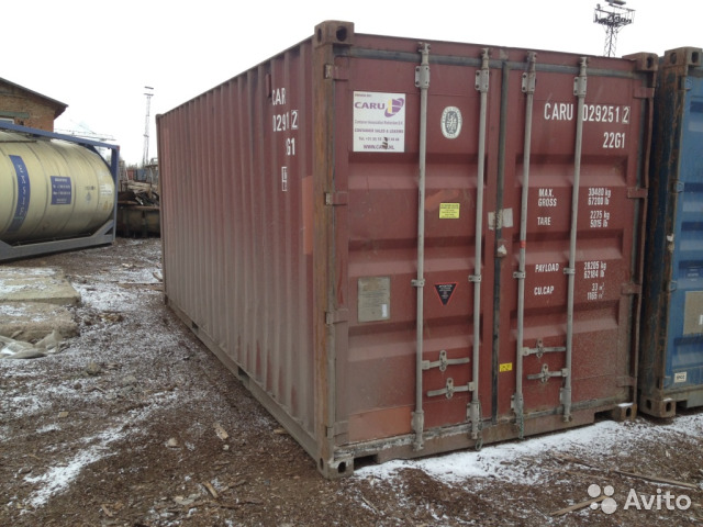 89370628016 Container # 00000043