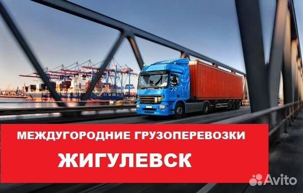 Транспорт для доставки зерна тольятти бесплатные прогнозы на спорт 15.10.2011