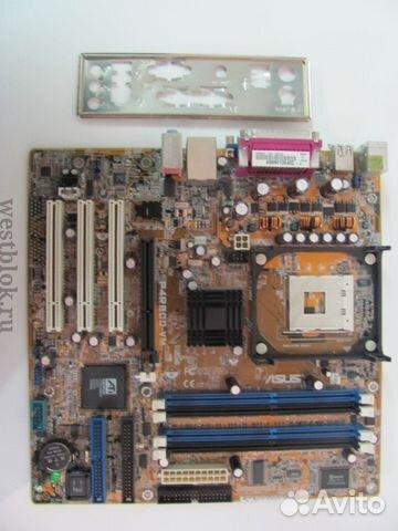 P4R800 VM ETHERNET DRIVER FOR WINDOWS 7