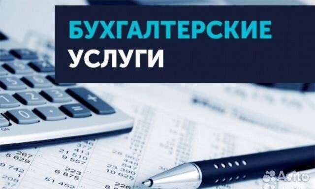 Где заполнить декларацию 3 ндфл оренбург демоверсия 1с бухгалтерия 8.2 онлайн
