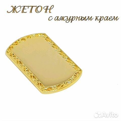 Заготовки metaza для лазерной и алмазной гравировк 89172570761 купить 1